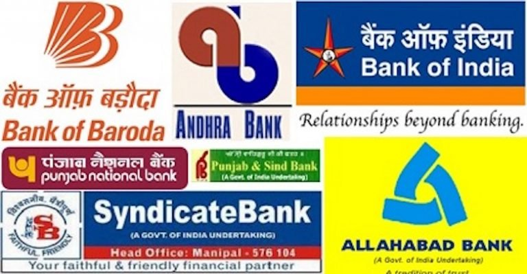 Indradhanush Plan for Revamp of Public Sector Banks