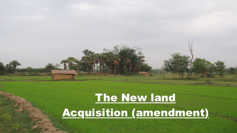 New land Acquisition