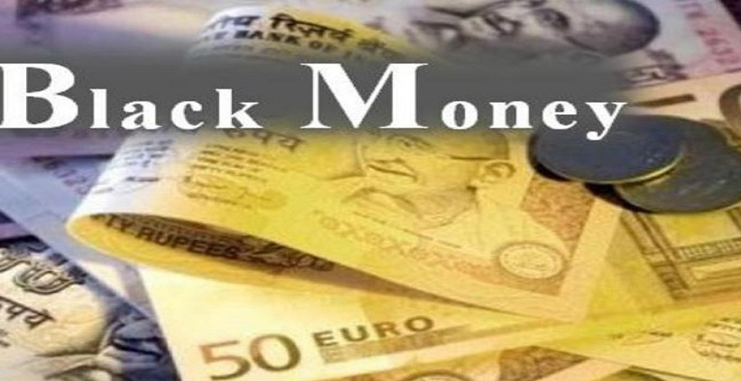 All About Black Money Bill