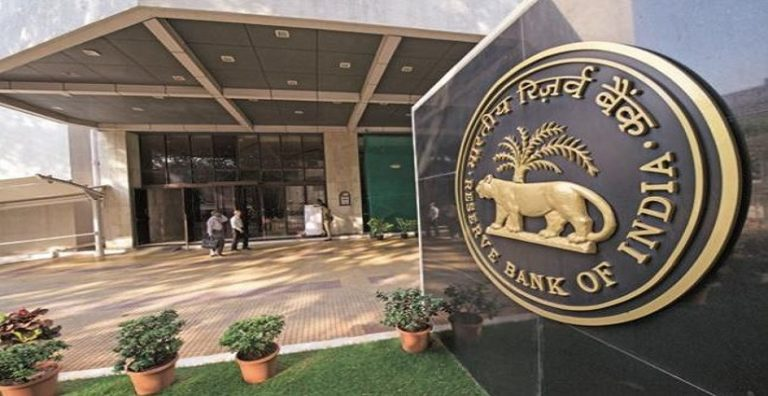 RBI's Bi Monthly Policy for Investors and Borrowers