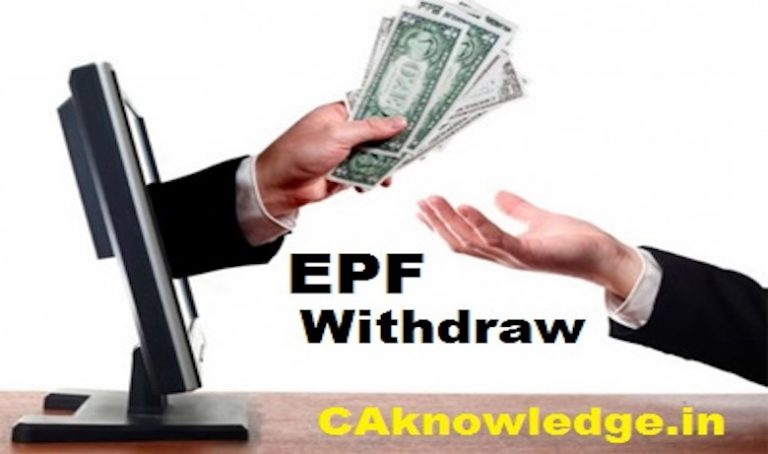 EPF Partial Withdrawal Rules Img