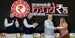 Mudra Bank Yojana