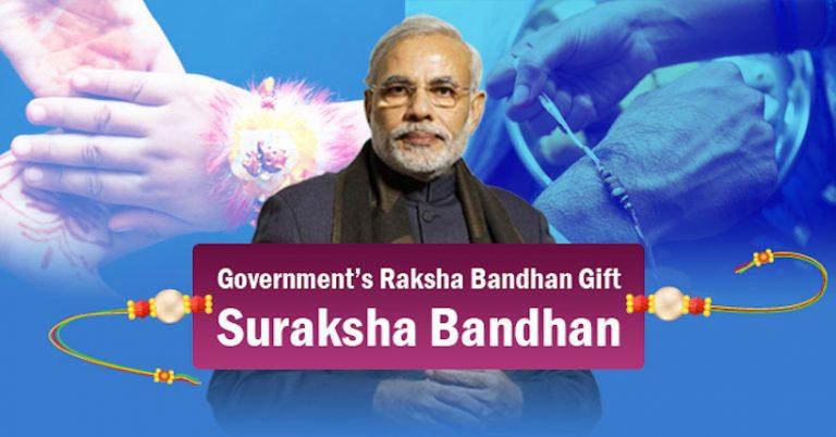 Pradhan Mantri Suraksha Bandhan Yojana