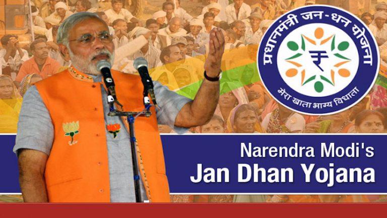 Pradhan Mantri Jan Dhan Yojana in Hindi
