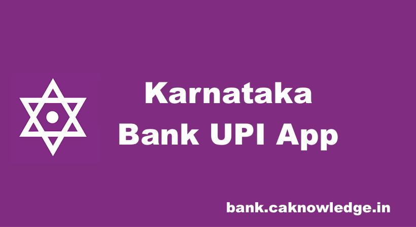 Karnataka Bank UPI App