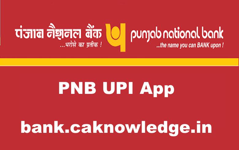 PNB UPI App 1