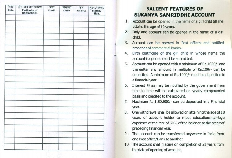 Sukanya Samridhi Yojana Pass Book Back page