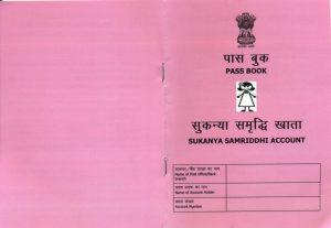 Sukanya Samridhi Yojana Pass book