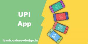 UPI App