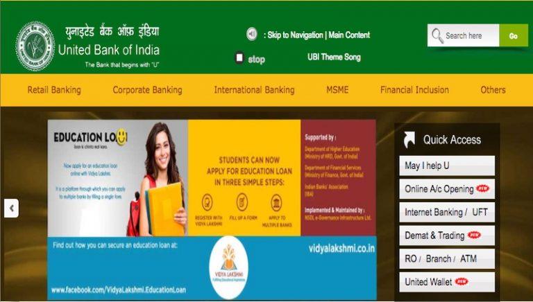 United Bank UPI App