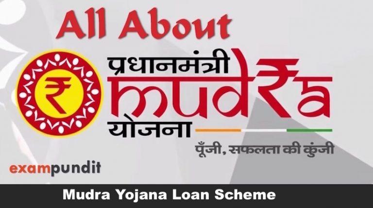 Mudra Yojana Loan Scheme