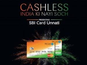 SBI Credit Card Unnati