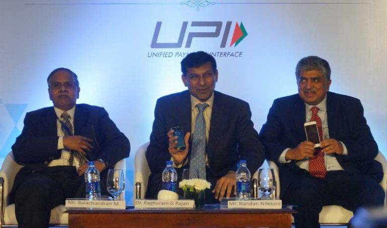 UPI APP Download