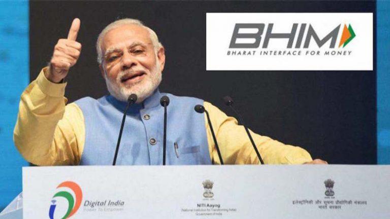 BHIM Aadhaar Payment App