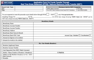 HDFC Bank NEFT Form, HDFC Bank RTGS Form