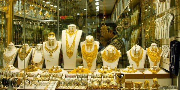 How to Start your own Retail Jewellery Business