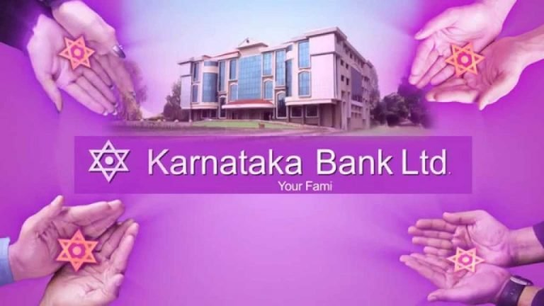Karnataka Bank Balance Enquiry Number