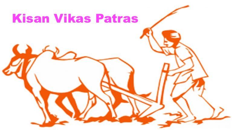 Kisan Vikas Patras