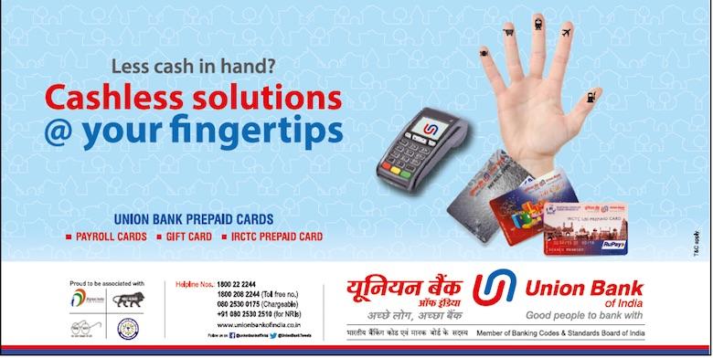 Union Bank of India NEFT Form