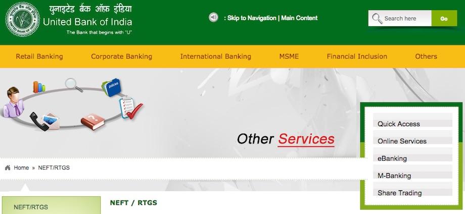 United Bank of India NEFT
