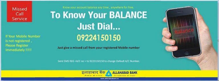 Allahabad Bank Balance Enquiry Number