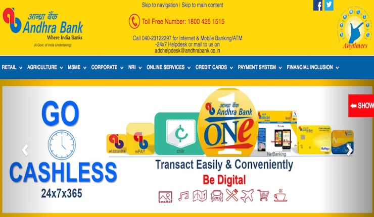 Andhra Bank NEFT Form, Rules, Timing, Charges