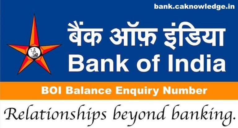 BOI Balance Enquiry Number