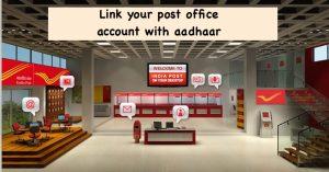 Link your post office account with aadhaar