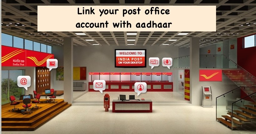 Link your post office account with aadhaar