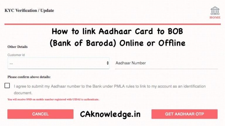 How to link Aadhaar Card to BOB (Bank of Baroda) Online or Offline
