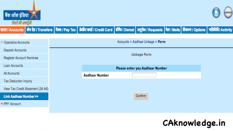 How to link Aadhaar Card to BOI Bank Account by Online