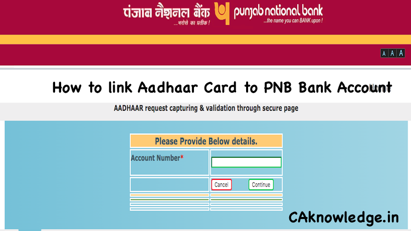 How to link Aadhaar Card to PNB Bank Account