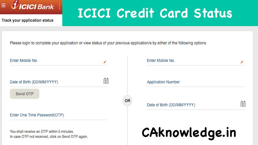 ICICI Credit Card Status