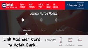 Link Aadhaar Card to Kotak Bank