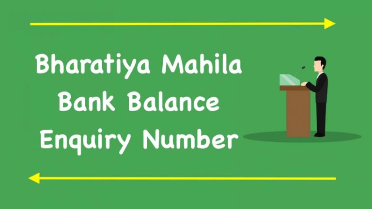 Bharatiya Mahila Bank Balance Enquiry Number