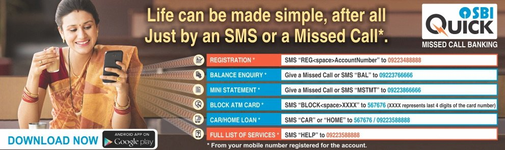 SBI Balance Enquiry Number New