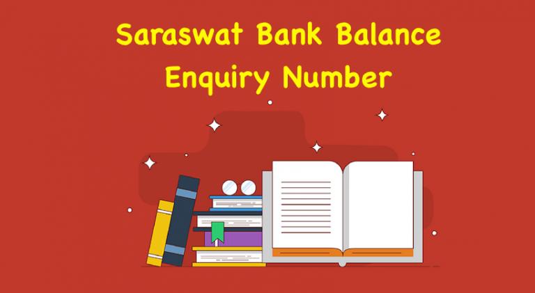 Saraswat Bank Balance Enquiry Number