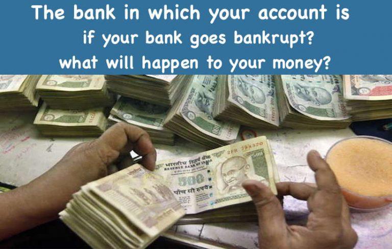 bankrupt bank India