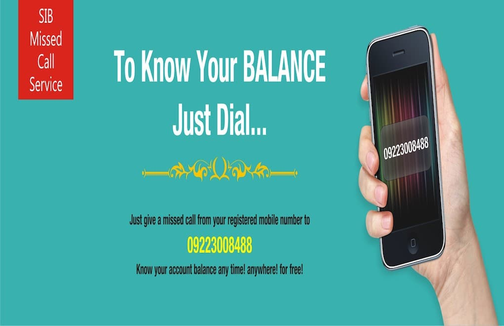 South Indian Bank Balance Enquiry Number