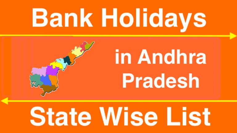 Bank Holidays in Andhra Pradesh