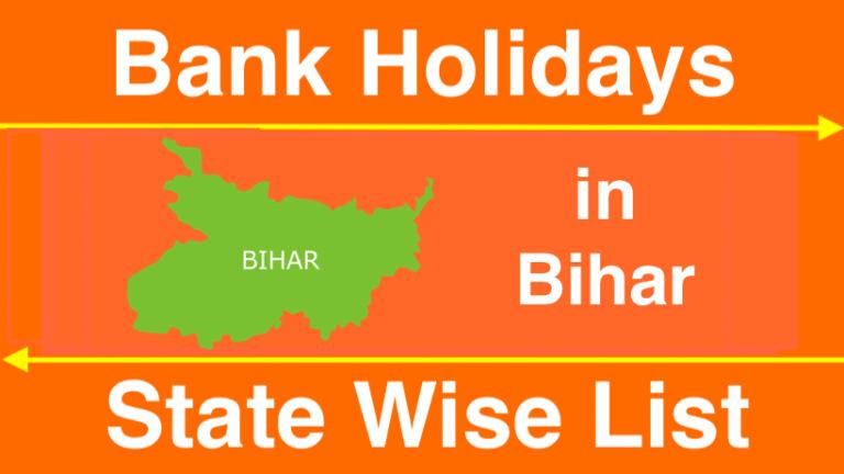 Bank Holidays in Bihar