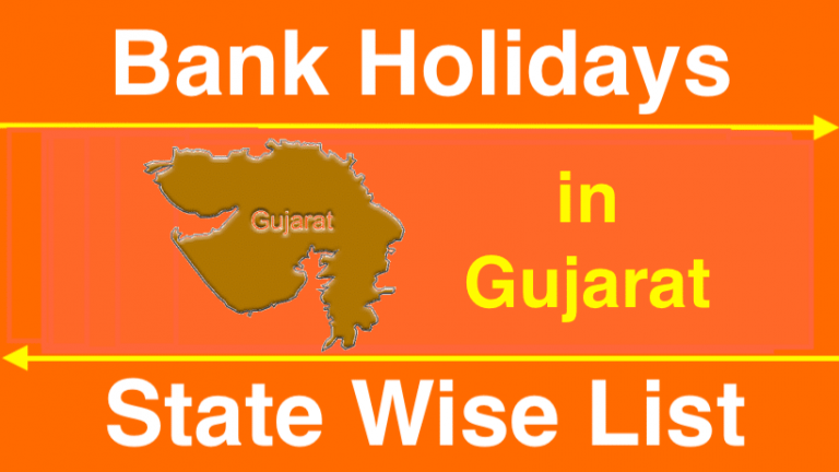Bank Holidays in Gujarat
