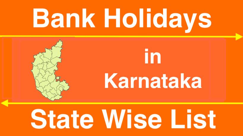 Bank Holidays in Karnataka