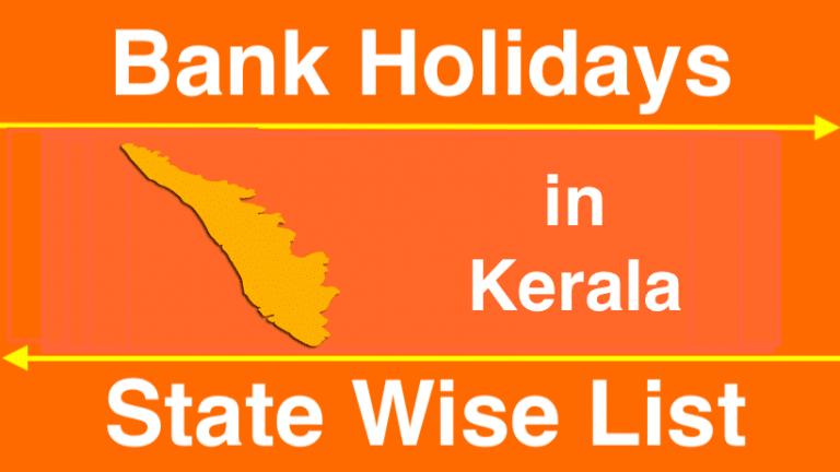 Bank Holidays in Kerala