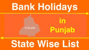 Bank Holidays in Punjab