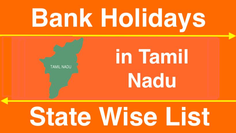 Bank Holidays in Tamil Nadu
