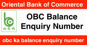 OBC Balance Enquiry Number