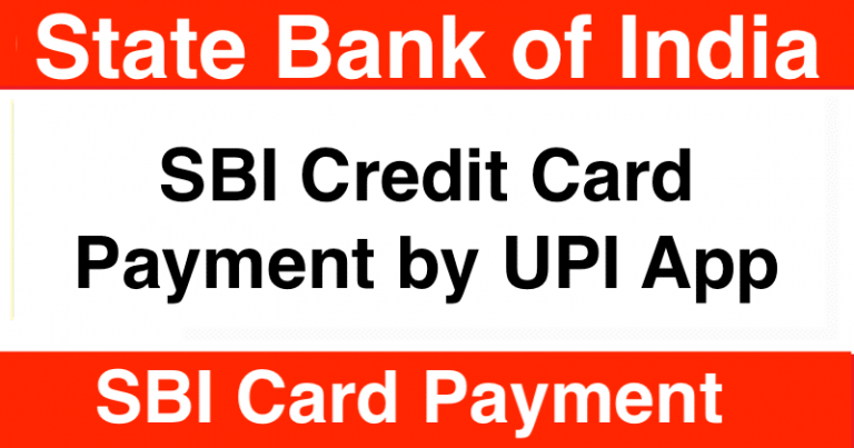 SBI Credit Card Payment by UPI App