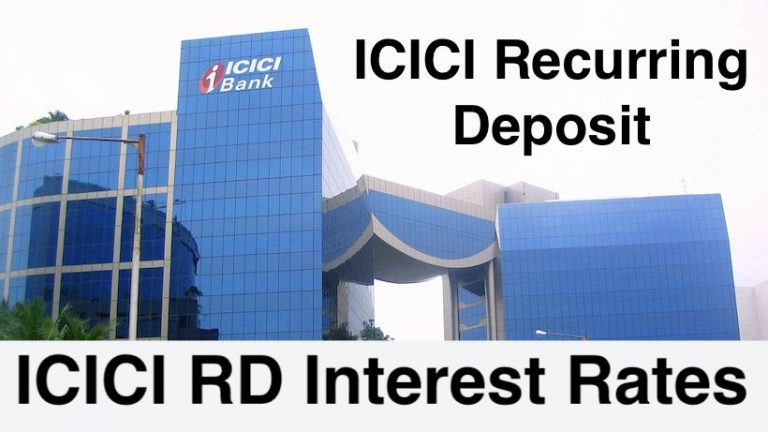 ICICI RD Interest Rates