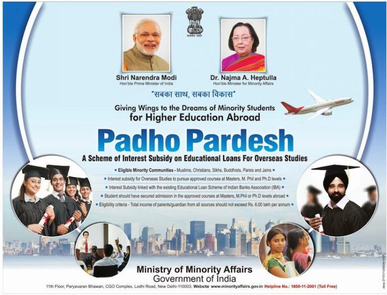 Padho pardesh yojana for minorities